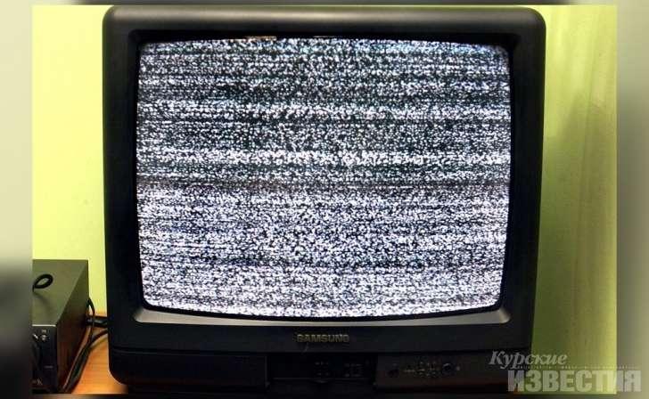 """Game TV"" - ""News"" - Error!"