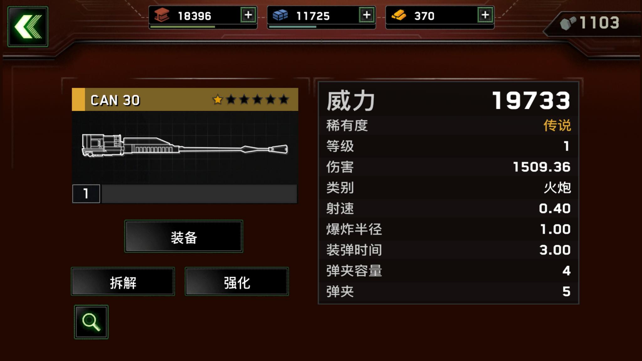 玩这个游戏不到一周,第一个金色武器..感觉这个好垃圾啊😑
