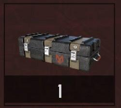 Таинственный ящик